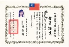 kantei_01