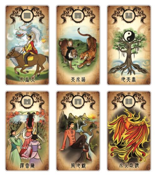 龍羽オリジナル易占カード画像